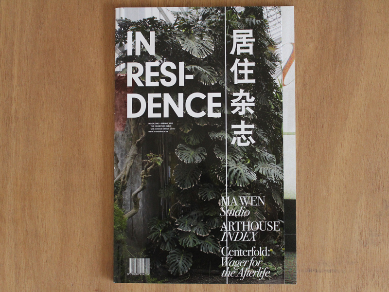 In-Residence Magazine #01 in TAFELS at Art Rotterdam